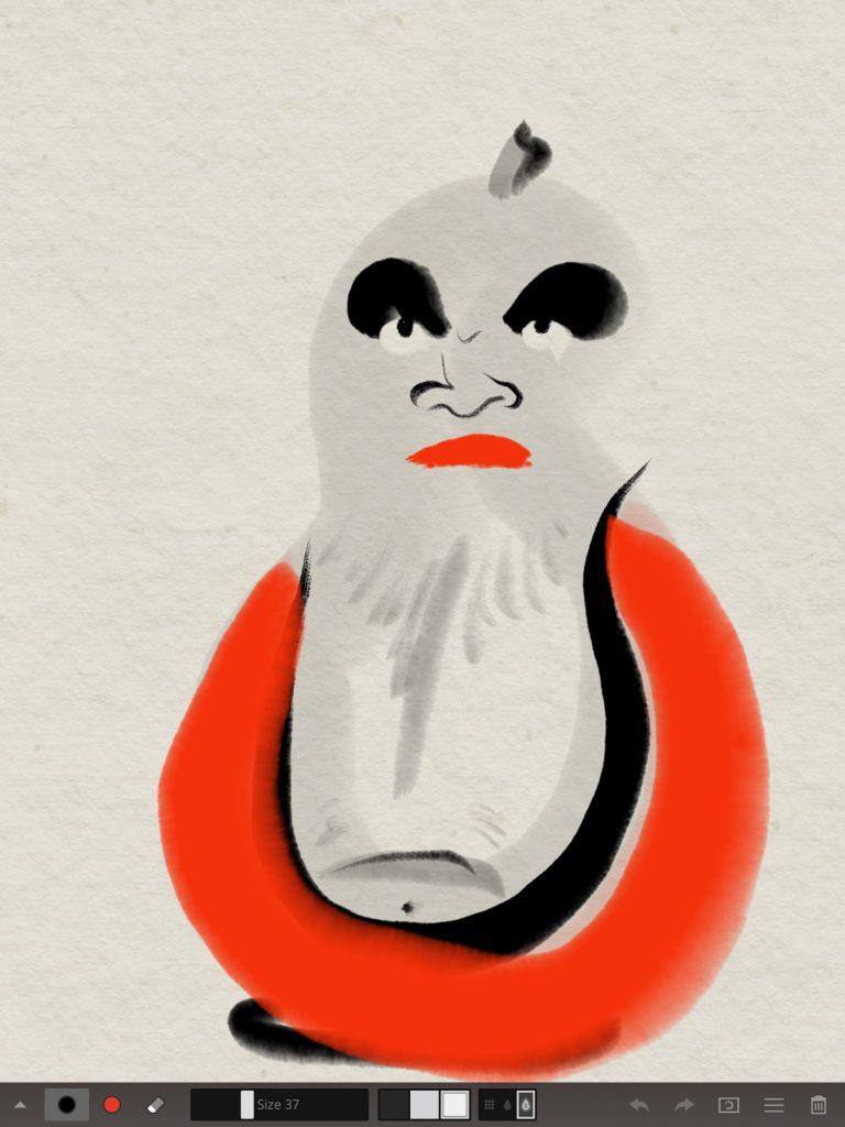 Zen Brush Screenshot